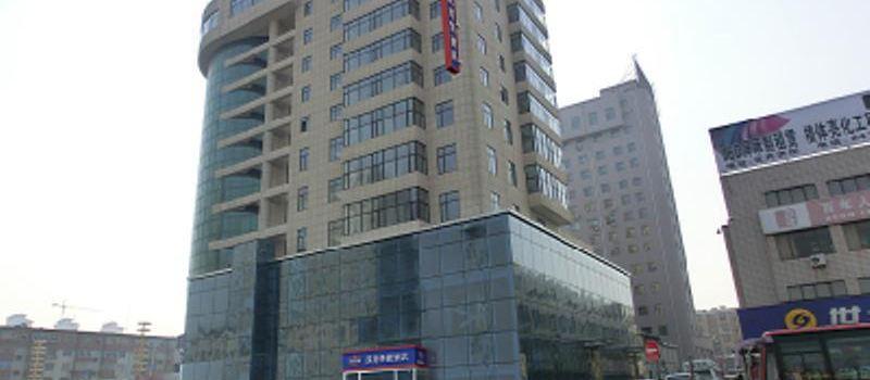 汉庭酒店 瓦房店火车站店