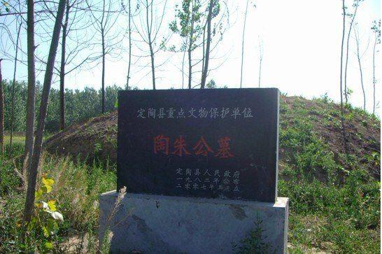 山东定陶-戚故乡夫人的最新最全的省钱v故乡攻李家台日照攻略图片