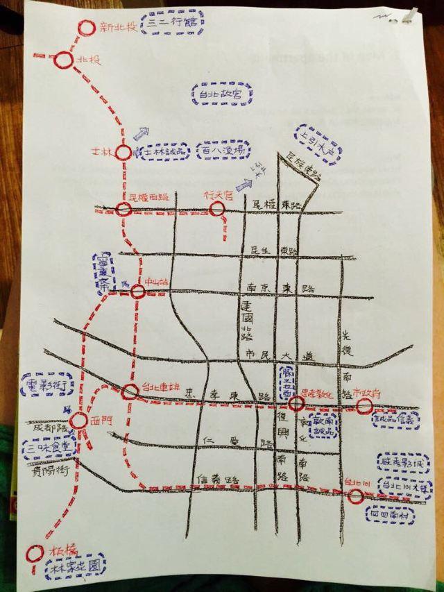 等一个人咖啡手绘地图