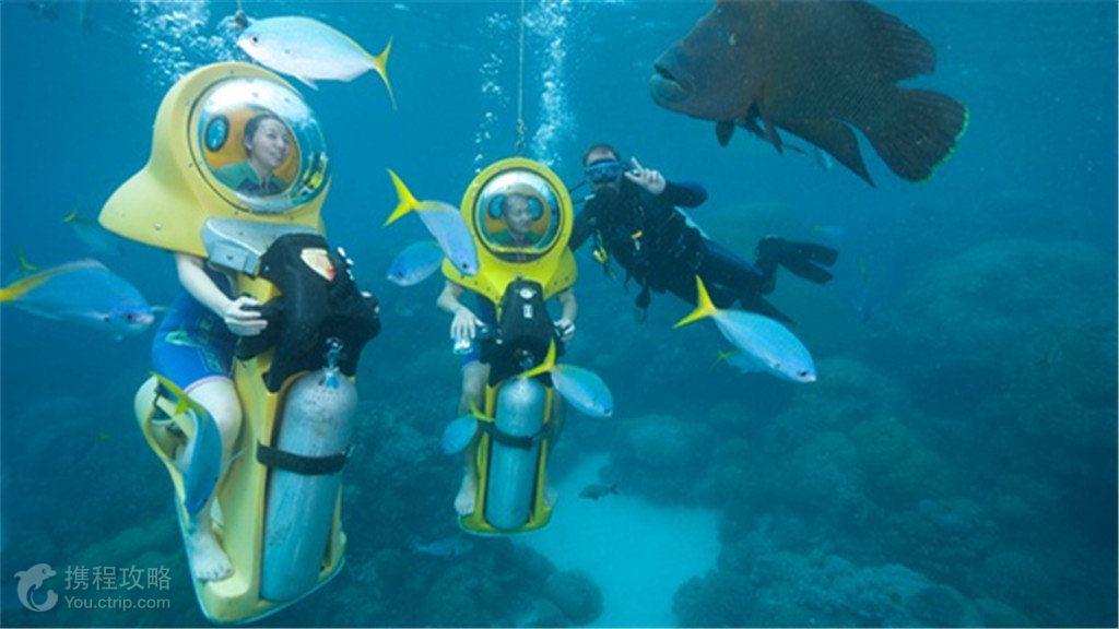印度尼西亚巴厘岛 蓝梦岛6日4晚跟团游·日航酒店海景