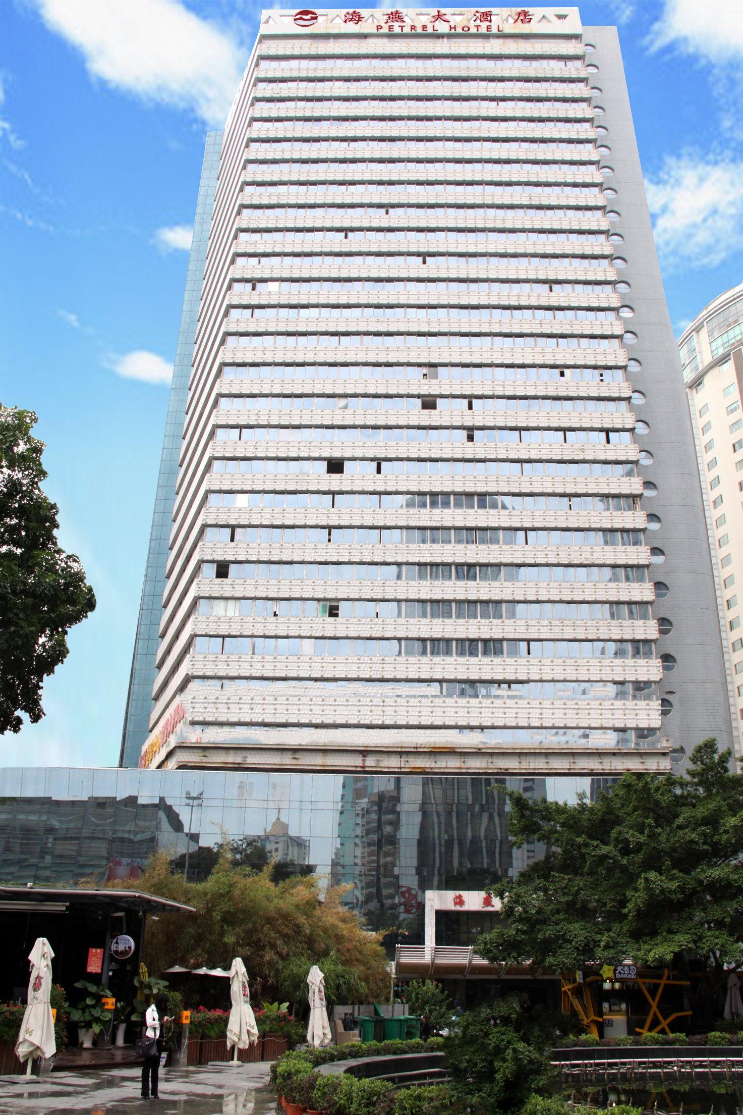 深圳海燕大酒店