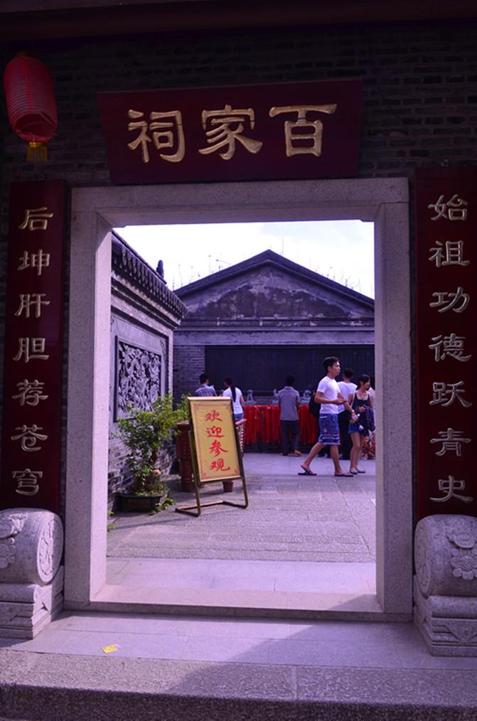 深圳大都市醉醇美较场游--大鹏攻略尾、所城、大全逃脱生态密室笫7关图片