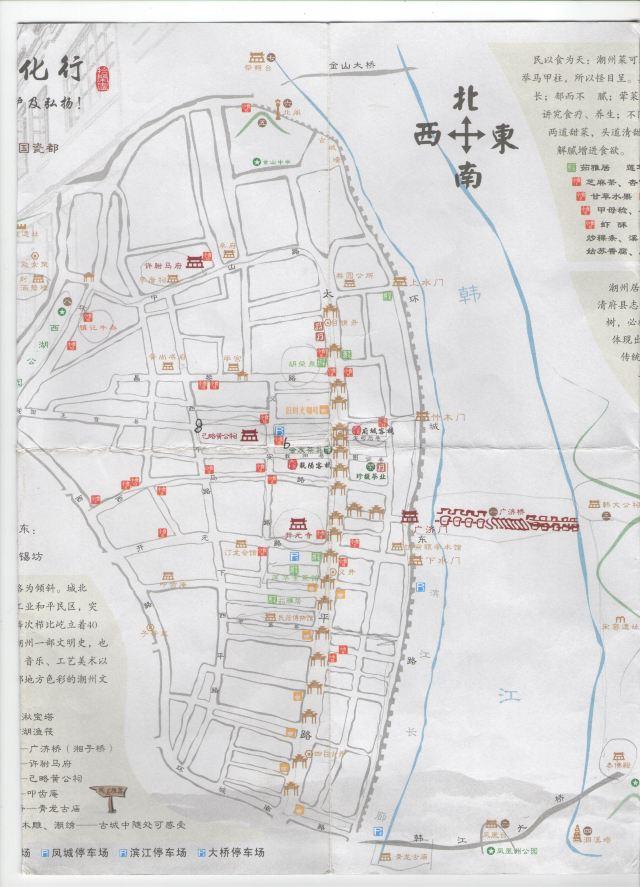 客栈送的手绘地图,老区(牌坊街)附近的景点都在里边.