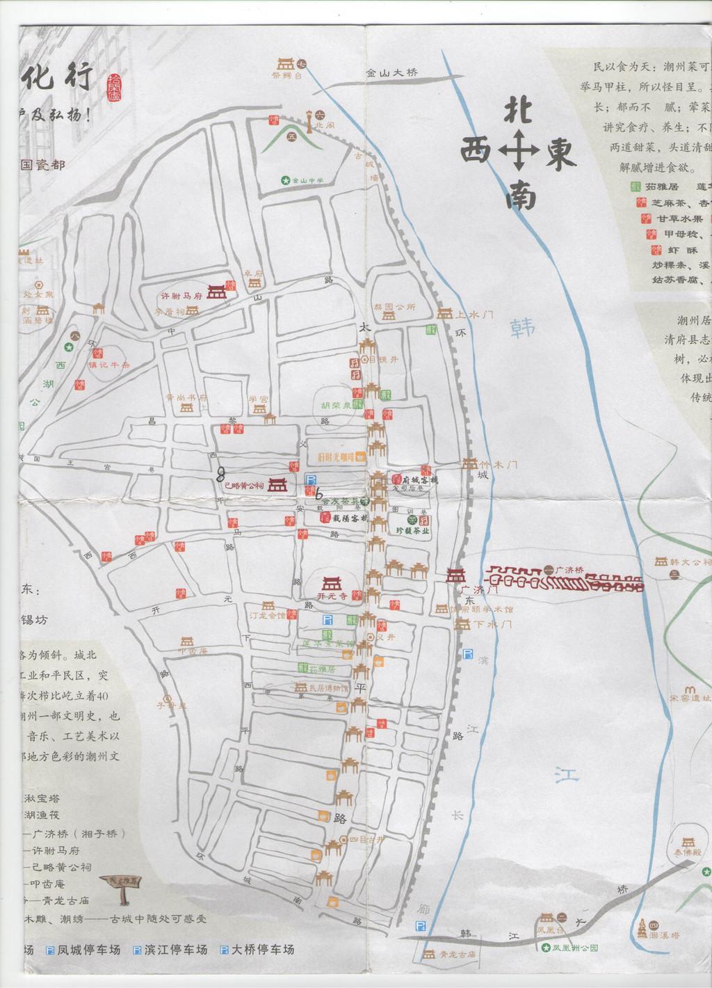 客栈送的手绘地图,老区(牌坊