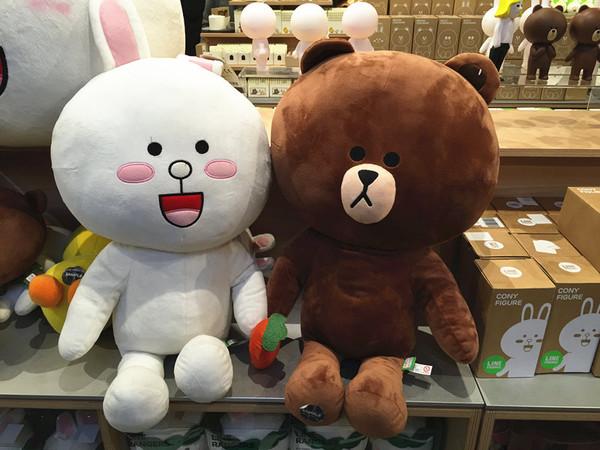布朗熊说,我和兔兔是一对好朋友