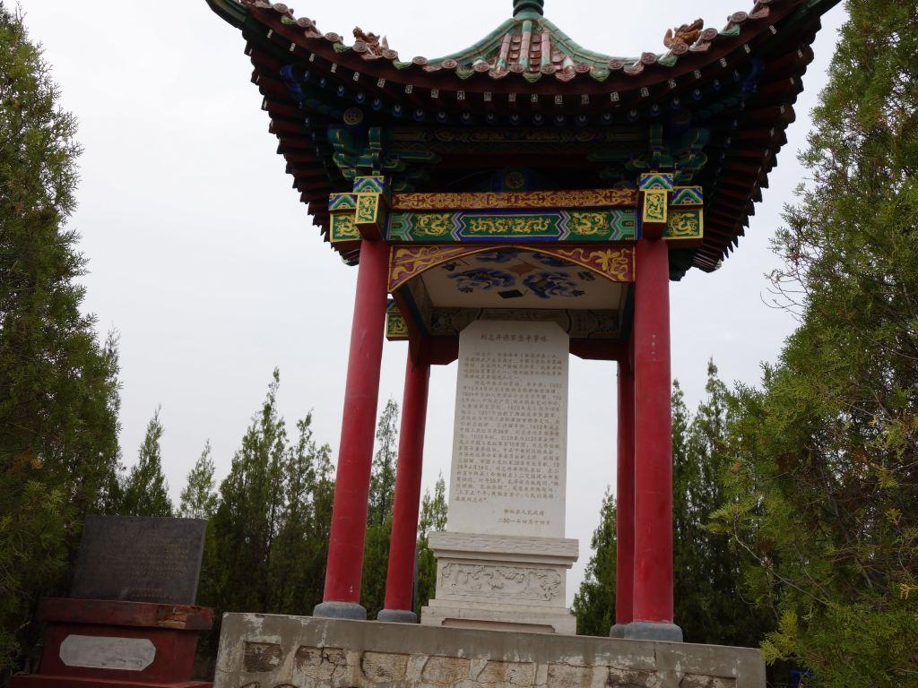 刘志丹,原名刘景桂,弟弟刘景范,陕西保安县(今志丹县)人,1903年生。他毕业于黄埔军校,被有关专家誉为共和国没有授衔的十大将帅之一。刘志丹与谢子长、习仲勋创建了陕甘根据地。毛泽东说:陕甘根据地既是中国革命的落脚点,也是中国革命的出发点。1921年,刘志丹到榆林中学上学,校长是杜斌丞。