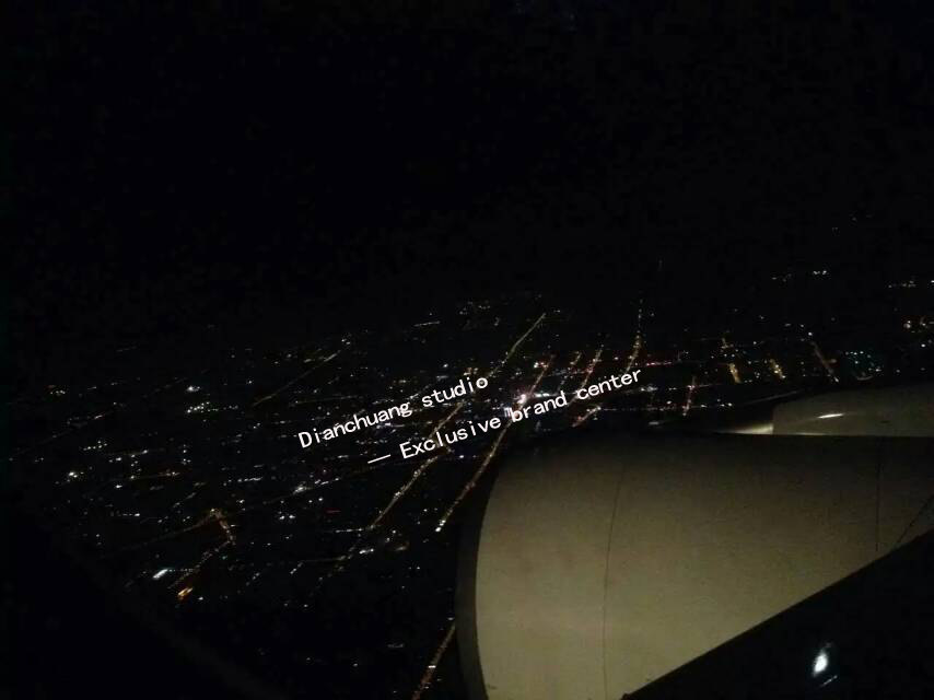 三亚飞往北京的航班  jd5578