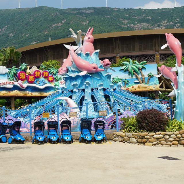 这是小孩子的玩耍项目,有迪斯尼乐园里面的小飞象. 海豚湾 旋转水战.