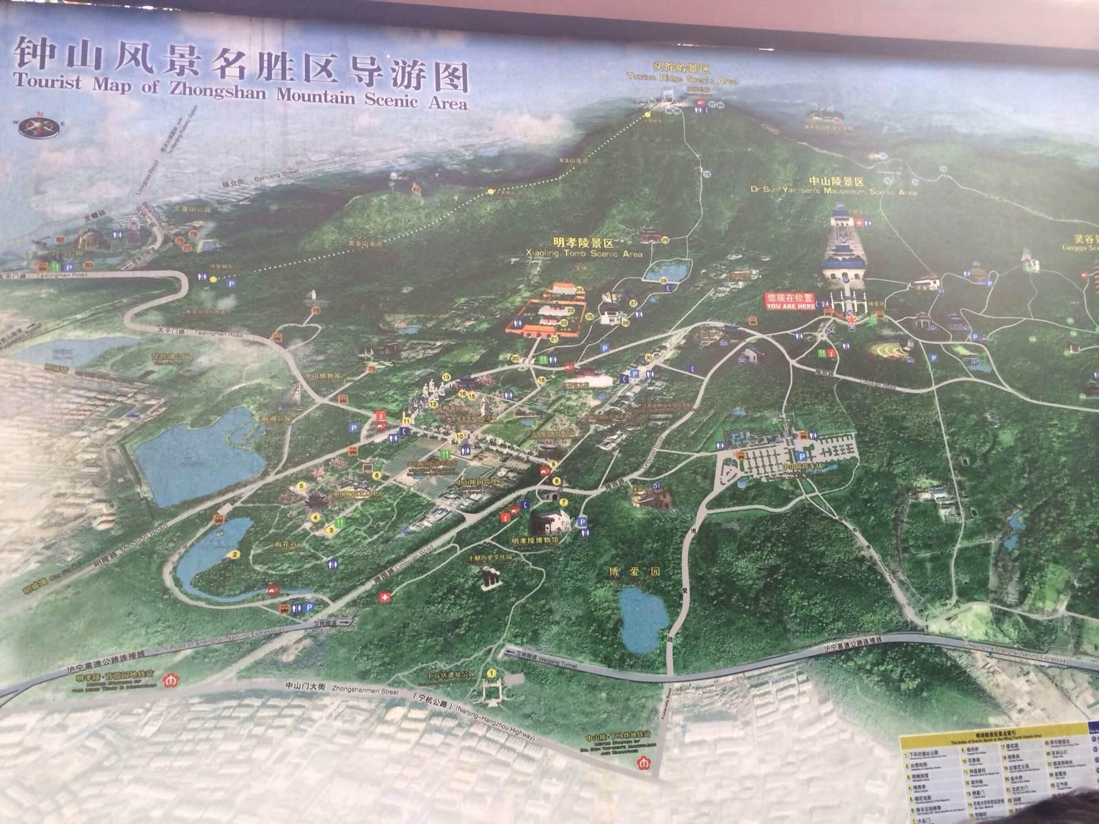钟山风景区导游图