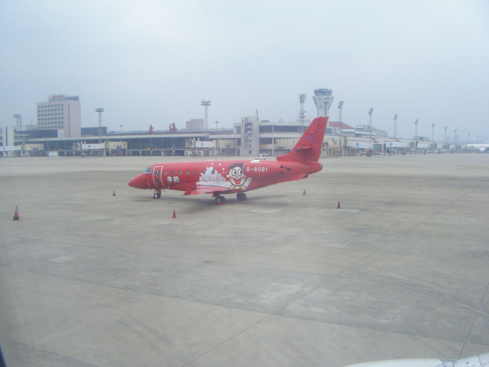 北京到茂名飞机