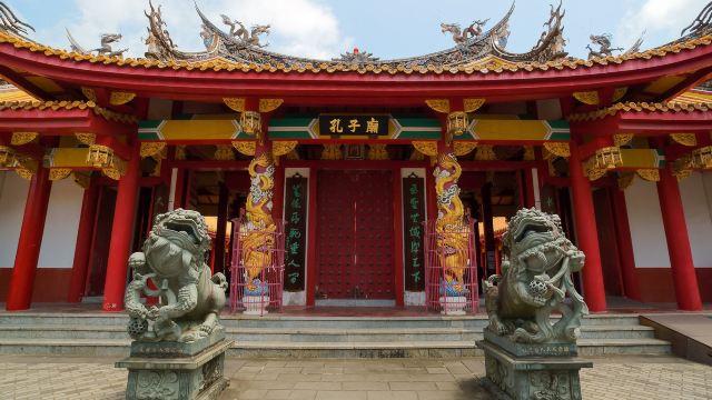 孔子庙 中国历代博物馆