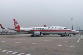 包头到杭州的飞机