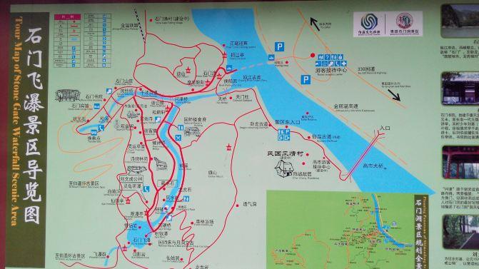 距青田县城35公里,濒临瓯江,依山傍水,景色瑰丽,素来与雁荡,天台,仙都图片