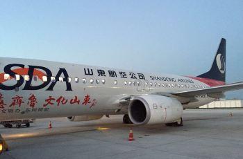 【携程攻略】青岛流亭国际机场t1/t2航站楼有哪些