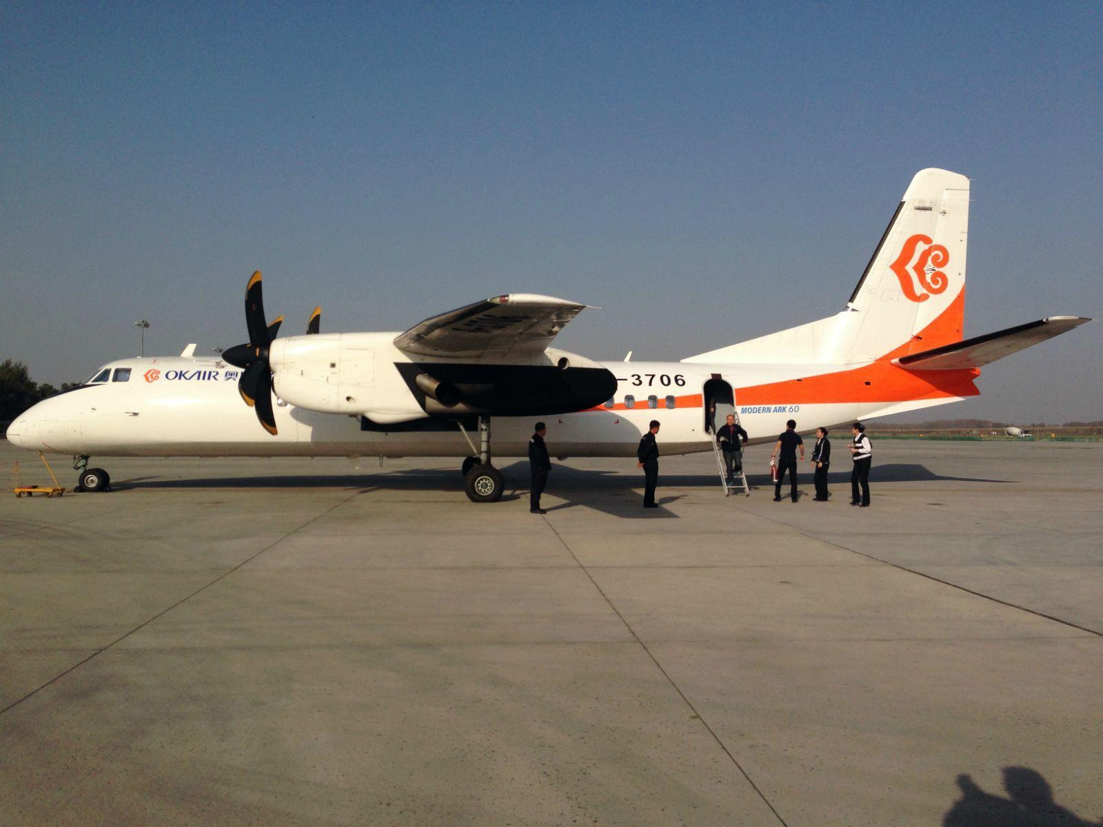 执飞哈尔滨到漠河段的奥凯航空神州60螺旋桨支线飞机,经停加格达奇