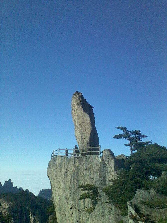 黄山2日游-黄山攻略景点【携程攻略】倫敦游记全攻略图片