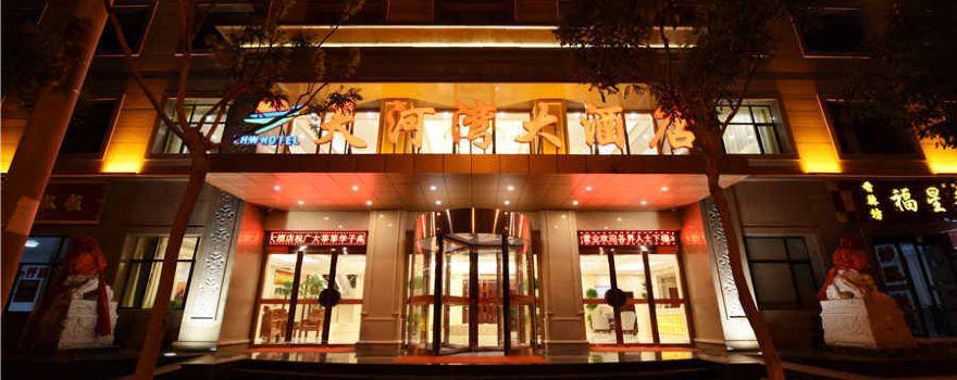【携程攻略】敦煌天河湾大酒店旅游攻略,价格圣芭芭拉景点预订地址图片