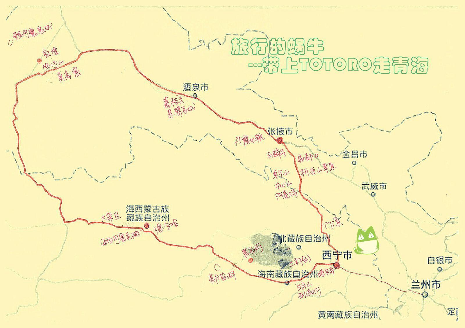 青海兰州宁夏地图