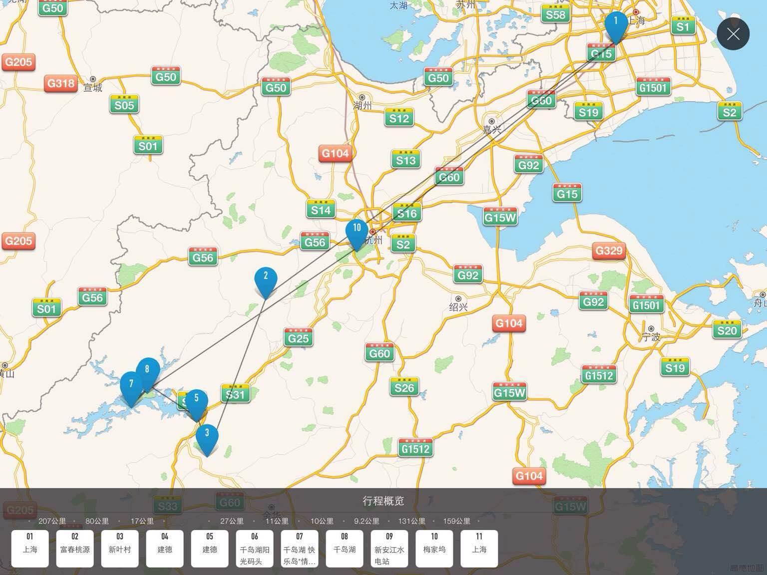 「爸爸去哪儿」新叶古村61千岛湖 - 杭州游记攻略