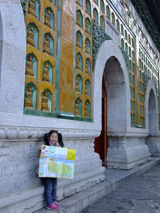 带着4岁半攻略登泰山长城游北京城-北京游记舞冰强化炫龙女儿图片