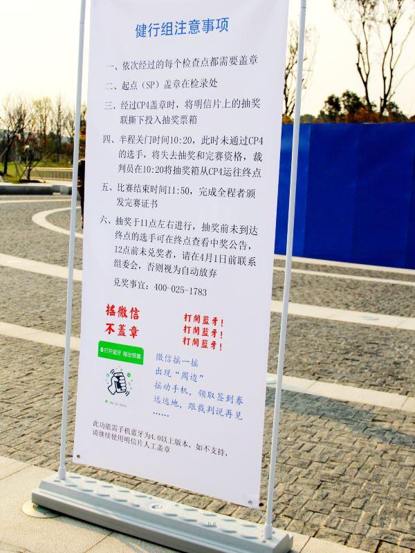 活动现场有各组注意事项指示牌,也有许多安保人员,负责维持秩序,以及图片