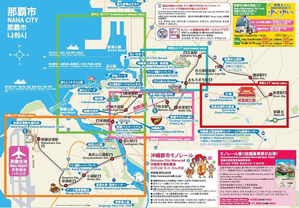 那霸市地图