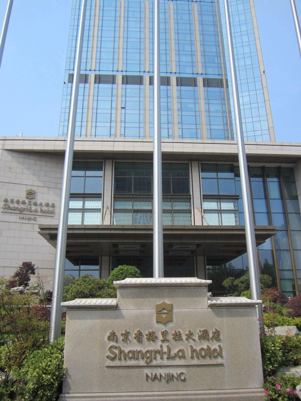携程体验师#南京香格里拉大酒店