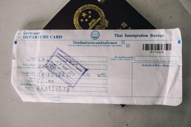 护照坐国内飞机