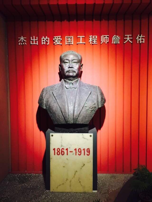 我的中国梦才刚刚开始--武汉.