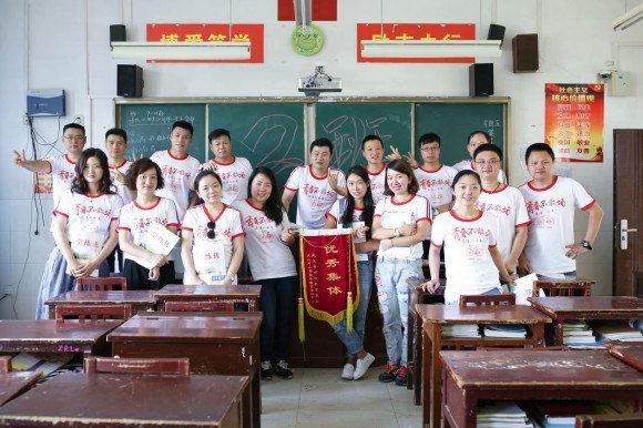 『忆青春-青春不散场』武汉四中20年同学聚会