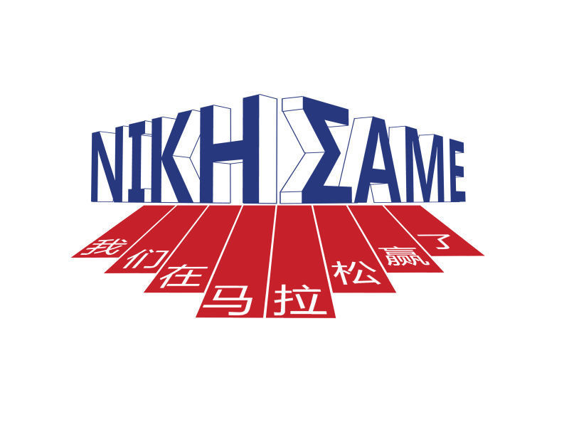 logo logo 标志 设计 矢量 矢量图 素材 图标 800_628