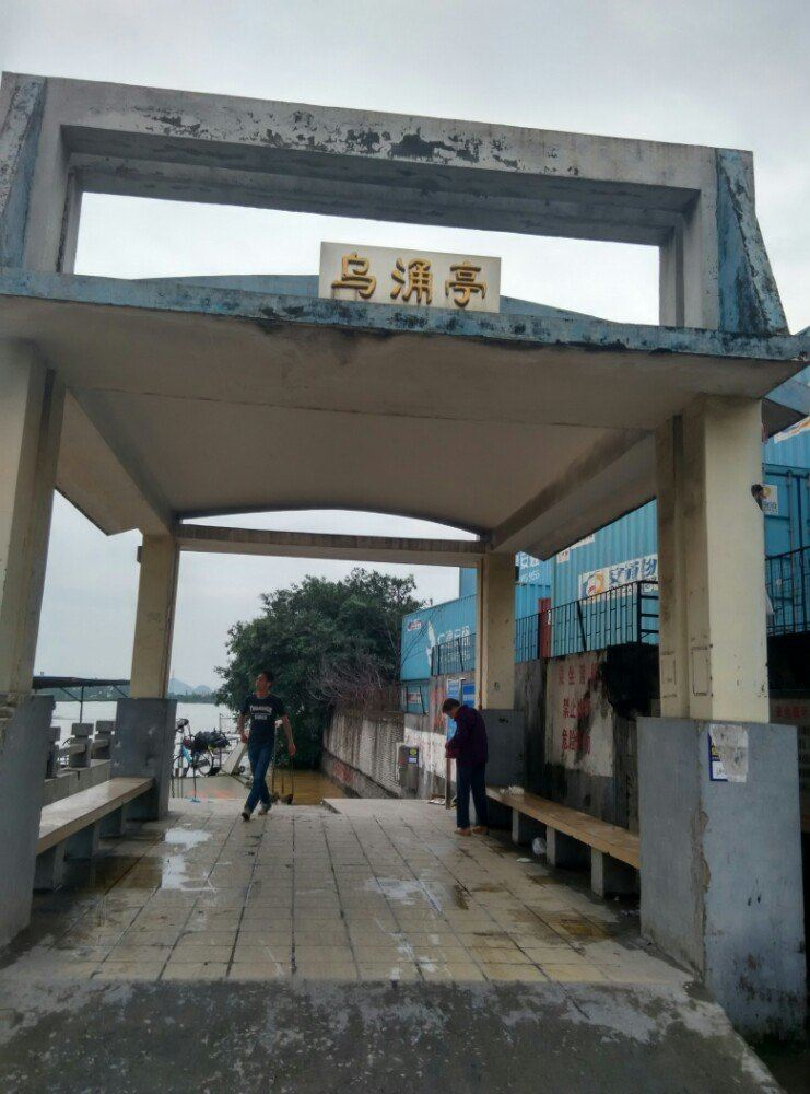 广州探险不为人知的岛屿(1)大吉沙岛