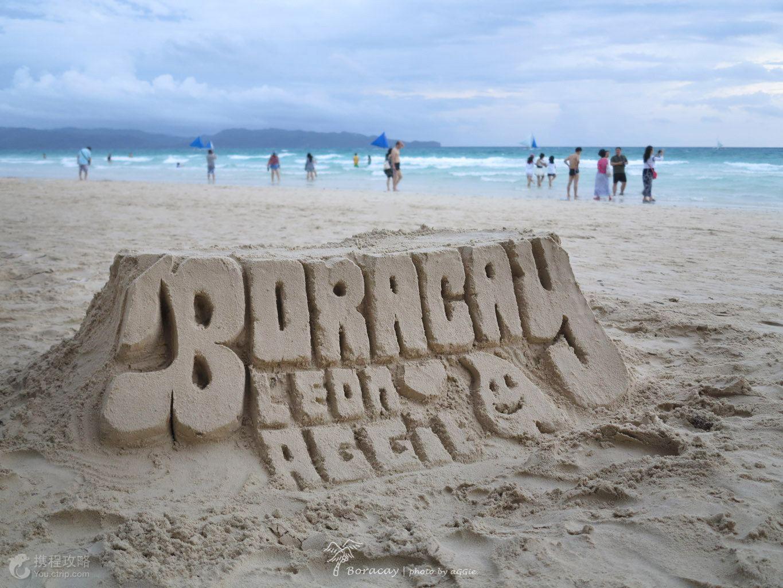摄影之旅·菲律宾长滩岛6日5晚半自助游·南京直飞