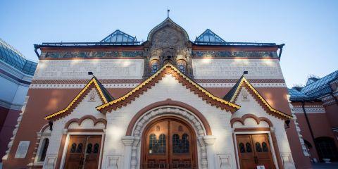 特烈季亞科夫美術館拉夫洛辛斯基分館