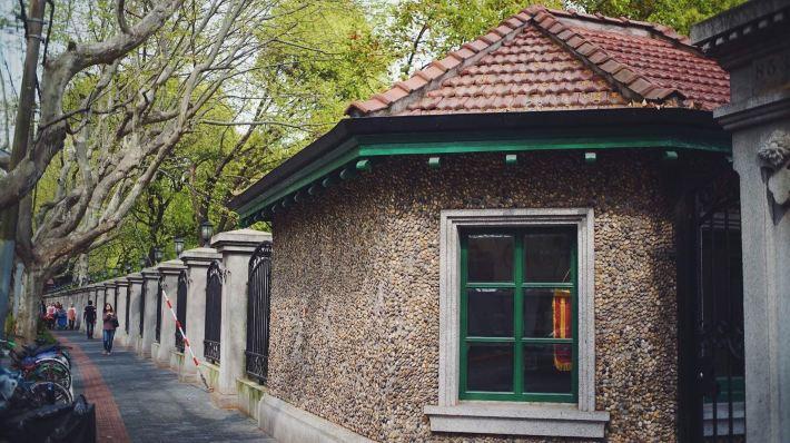 围墙里头就是花园红花丁香御瓷酒42度图片