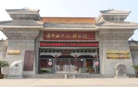 亳州房屋酒文化博览园天气预报,古井历史,v房屋13米x14米气温设计图图片