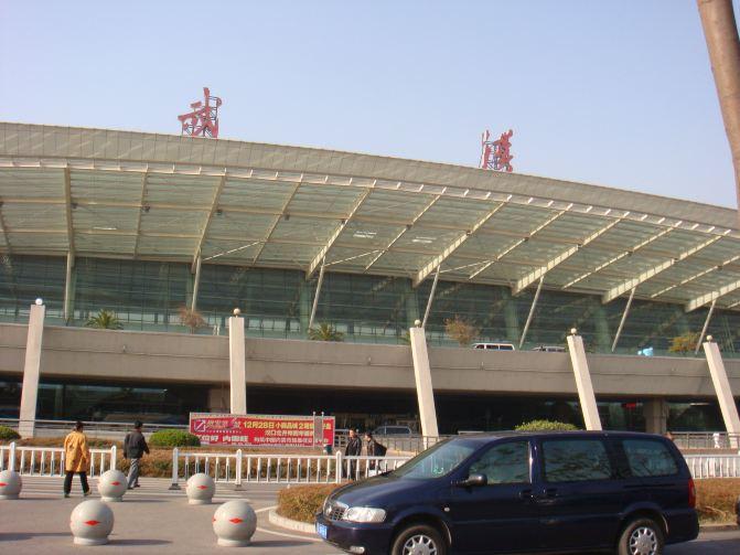 机场长途客运站发班时刻表