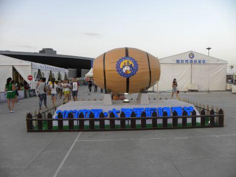 【携程攻略】太原太原国际啤酒文化节怎么样
