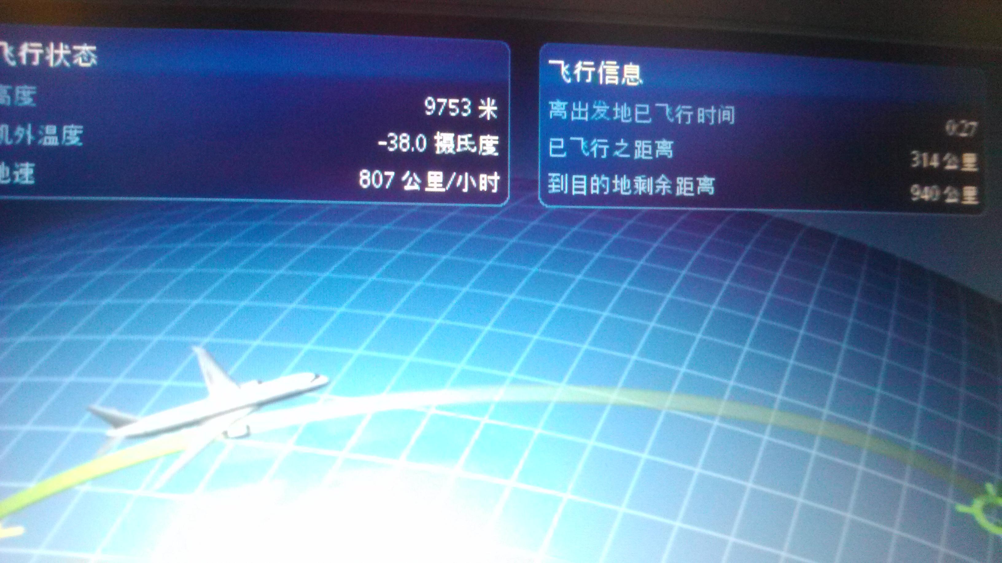此时淡季飞机广州到成都还算便宜