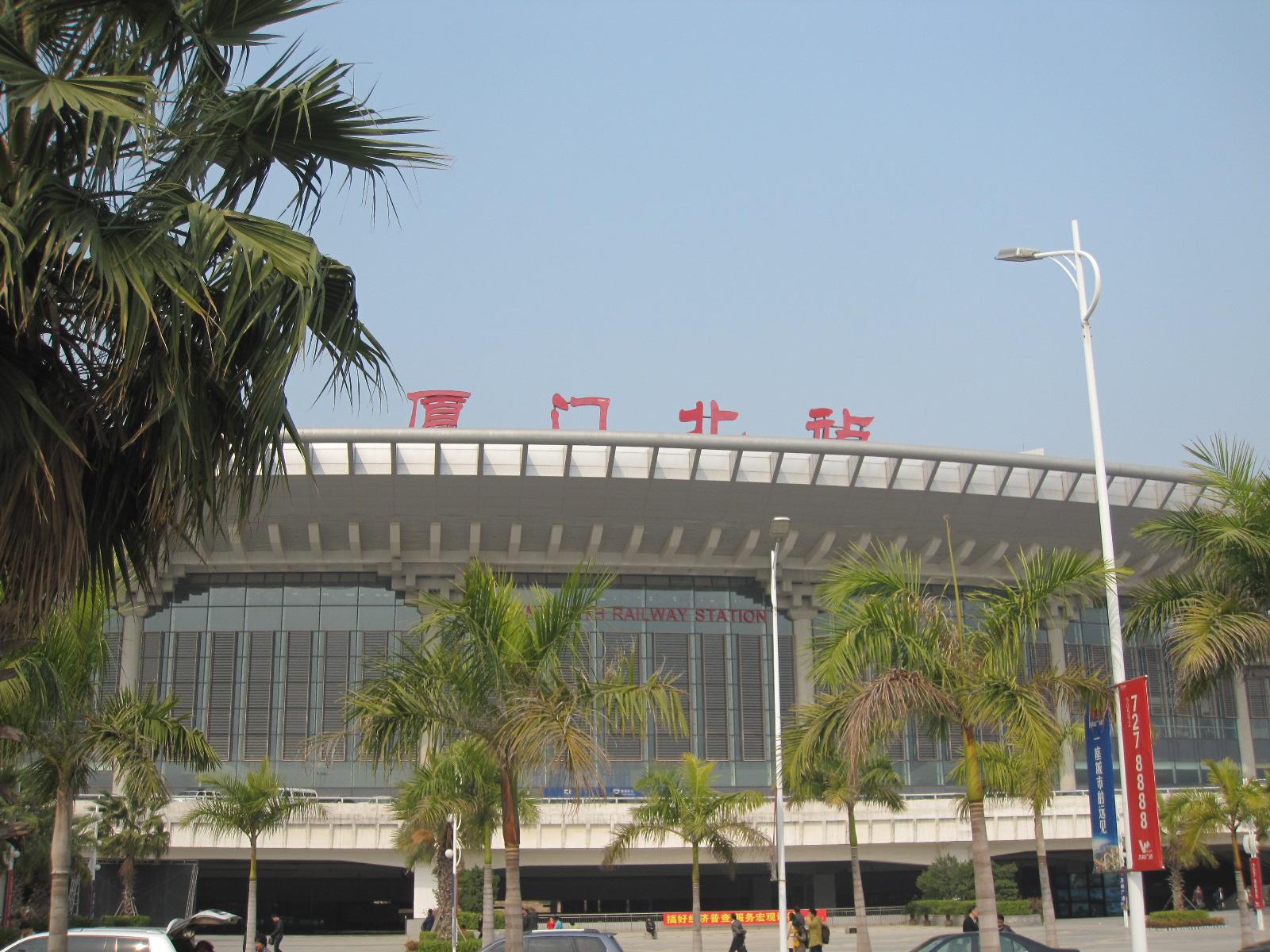 到深圳北站坐上通往厦门北站的动车d