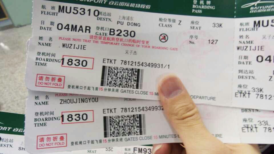 【第二天】上海浦东国际机场济州国际机场济州MJ酒店 虽然行程一开始有点不愉快,还好能及时赶到浦东机场安全登机了。在飞机上俯瞰到济州岛的全景是多么吸引人,整个心情立即都好起来了,非常期待济州岛自由行之旅 (^O^)/ 济州能方便的刷银联卡的哦,所以亲们大可不必换太多韩币,偶们用的是异地ATM取现,我们有张华夏银行的储蓄卡是每天可以有一笔异地跨行取款免手续费的功能,另外当时光大银行也有一张储蓄卡是每月头三笔异地取款是免手续费的活动,所以亲们可以多留意自己的信用卡或储蓄卡的活动,希望这些资讯会对大家有帮助哦