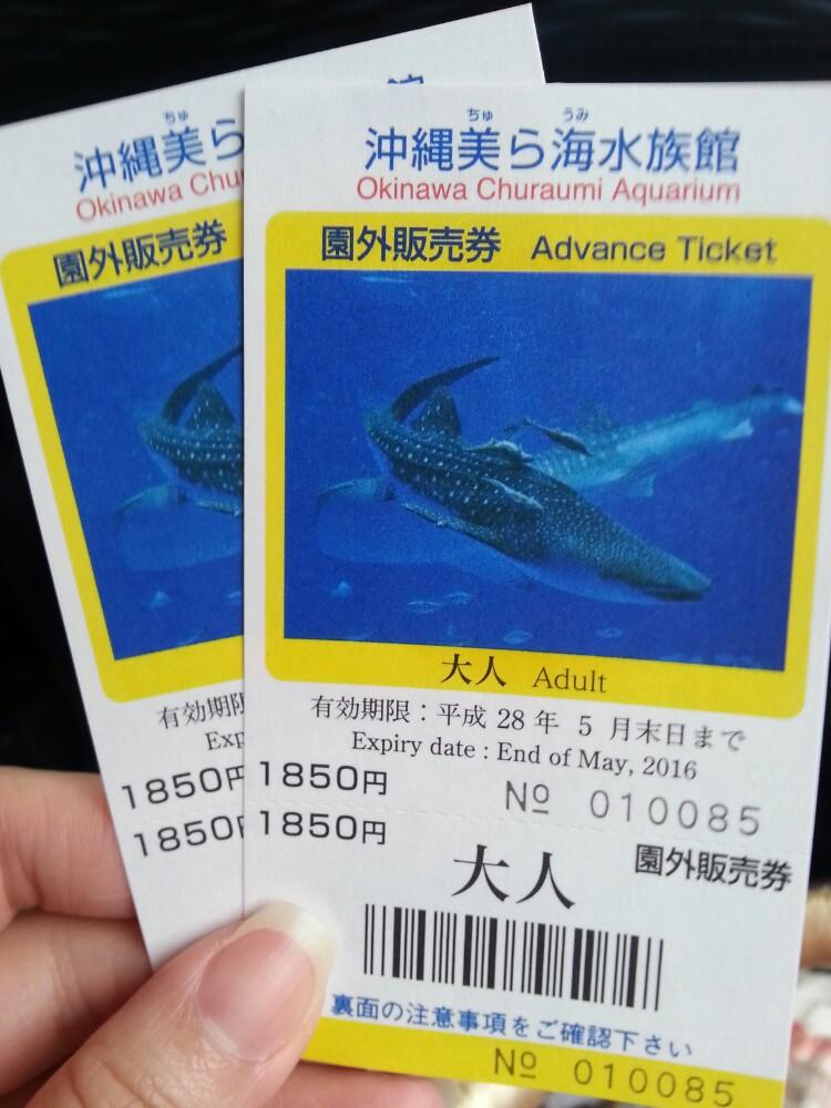 超详细冲绳5天4夜自由行(机场