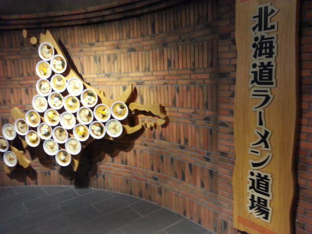 北海道4天小资美食自由行,札幌-小樽-富良野-美