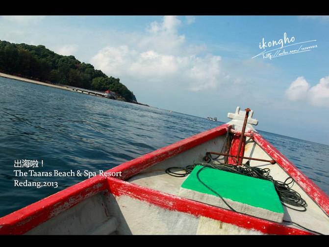 (八)热浪岛之taaras酒店住宿及环岛包船浮潜 吃住行游全攻略