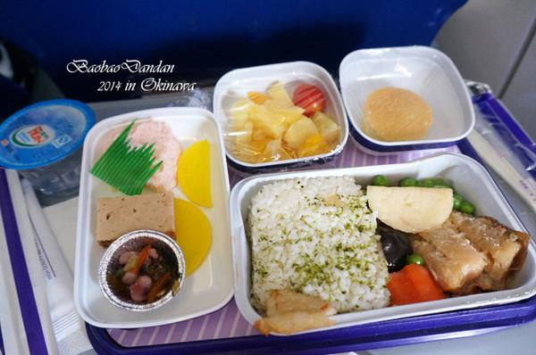 微微晚点的飞机,一如既往超级难吃的飞机餐,好在机场有便利店早已经把