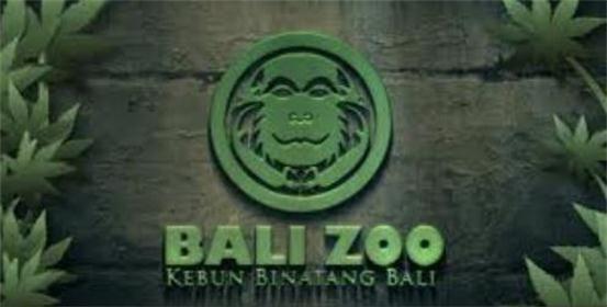 巴厘岛动物园一日游·玩乐