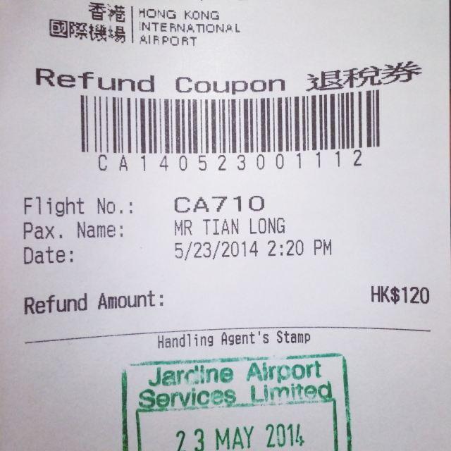 澳门坐飞机到台湾