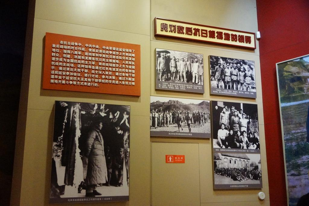 延安革命纪念馆(2)
