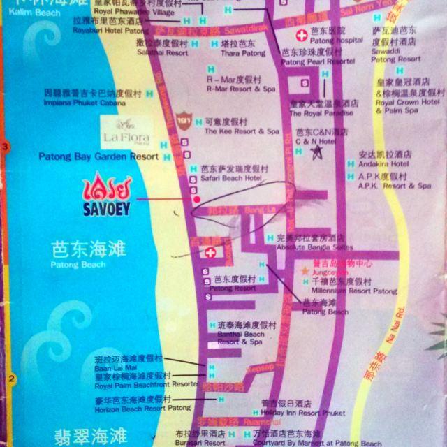 芭东海滩详细地图,画五角星的地方就是我住的地方