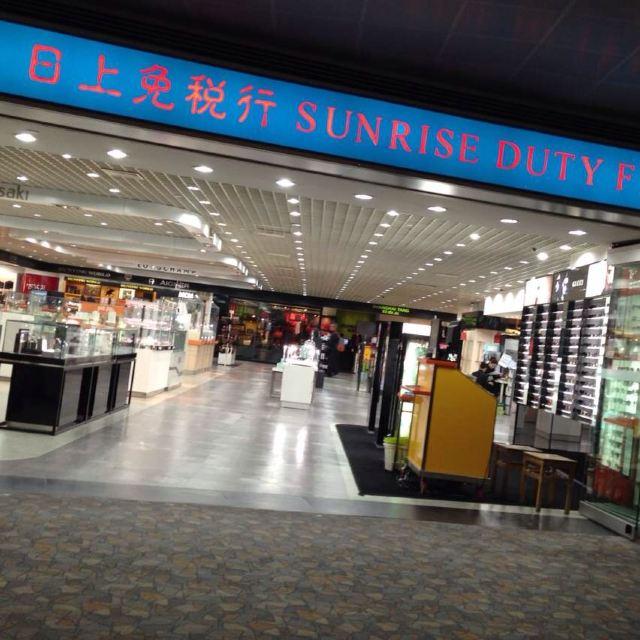 晚上7:40前往飞机场.  9:40的飞机飞上海,回去喽!